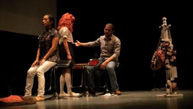 Photo of Regresa a escena el teatro Guillermo Romo de Vivar