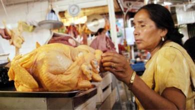 Inflación anual alcanzó 3.15% en 2020, la mayor en 2 años: Inegi