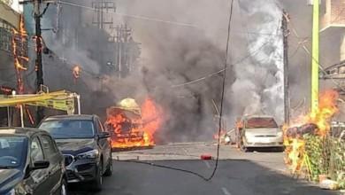 Incendio en inmediaciones del Mercado de Jamaica